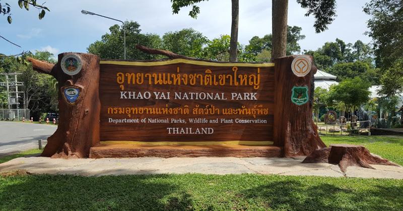 Парк Кхао Яй