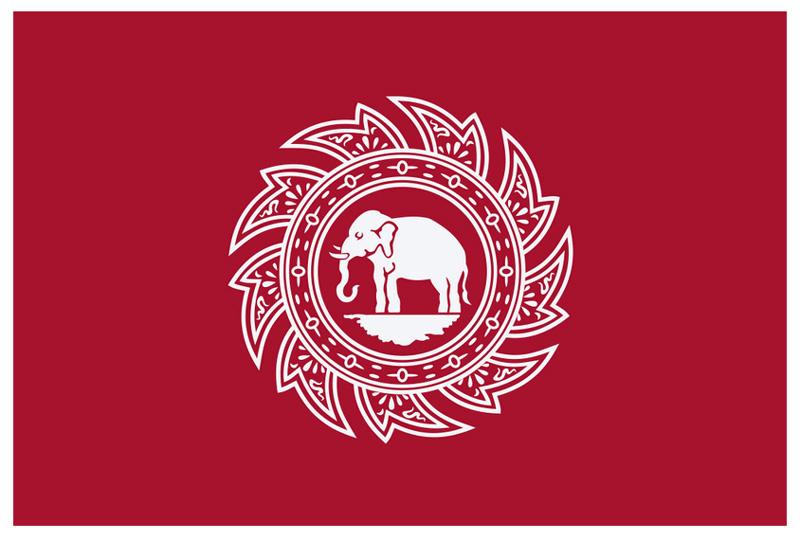 Флаг Таиланда с 1820 по 1843 гг