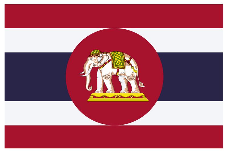 Военно-морской флаг Таиланда