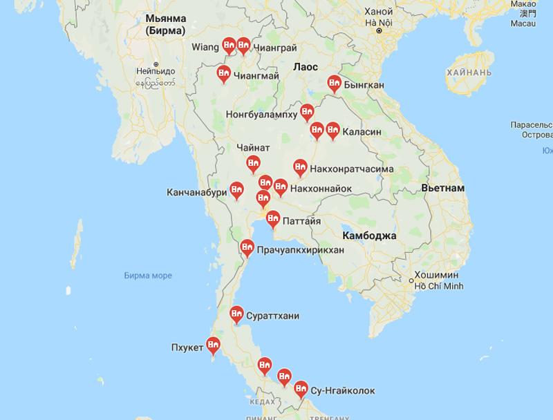 Города Таиланда