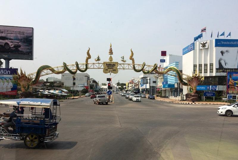 Нонг Кхай