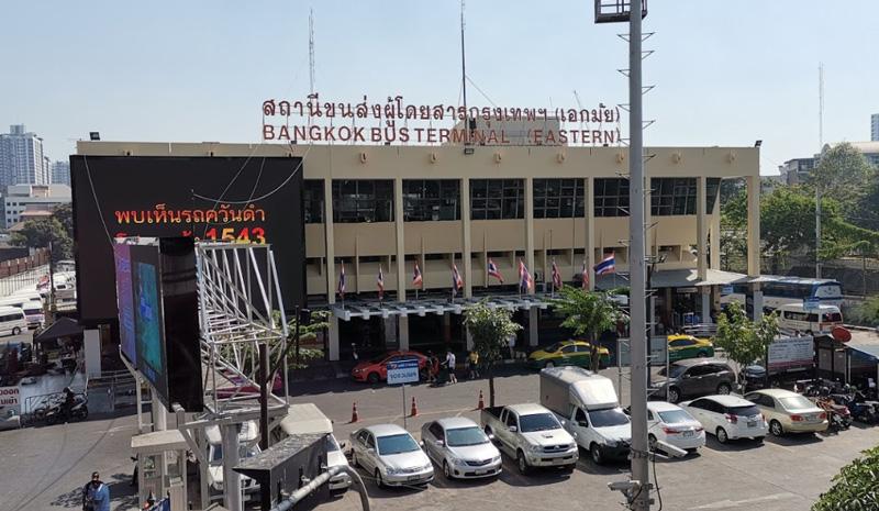 Автостанция Екамай на востоке Бангкока