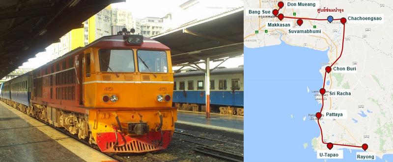 На поезде до Паттайя