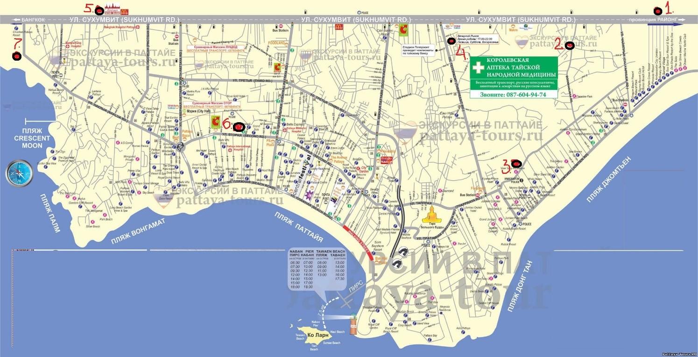Рынки Паттайи на карте
