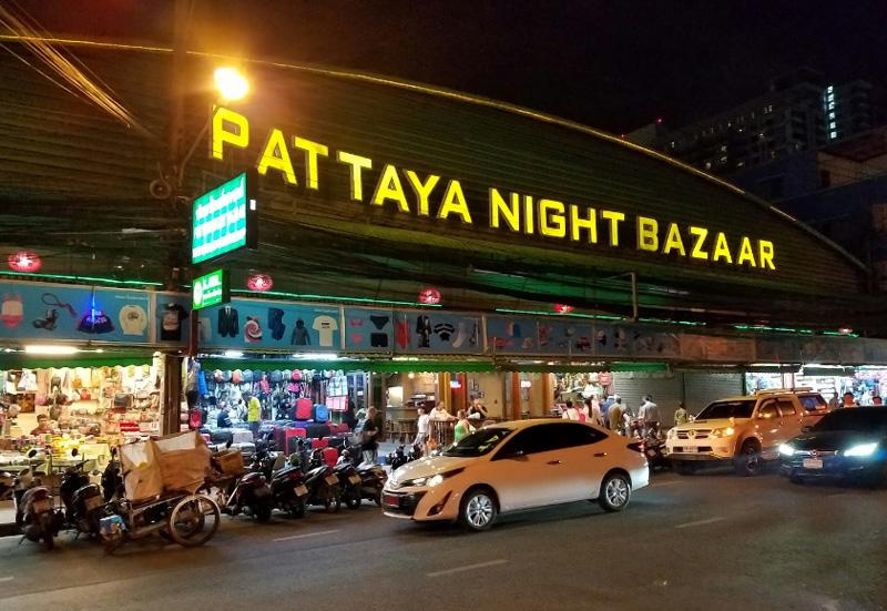 Ночной рынок Night Bazar Pattaya