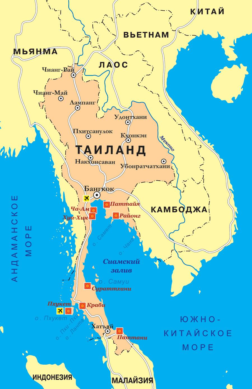 Географическое положение Таиланда