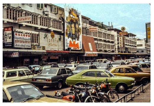 Siam square Soi 1 row cinema Scala 1979 год