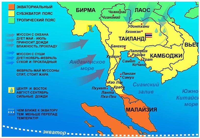 Карта климата Таиланда