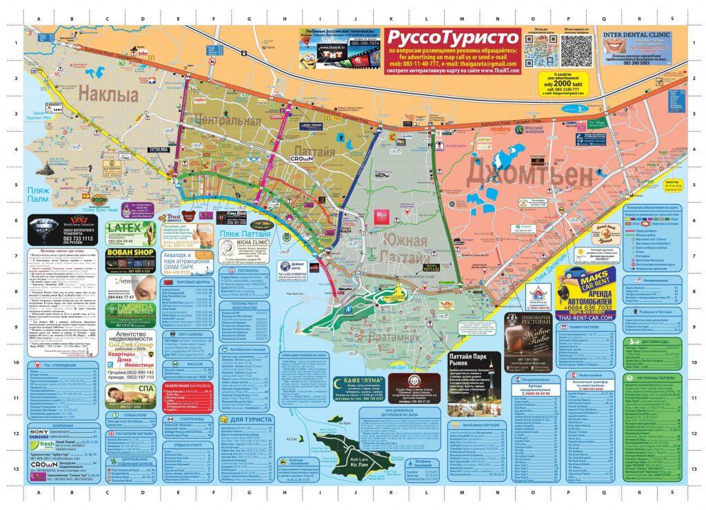 Карта тук туков в Паттайе