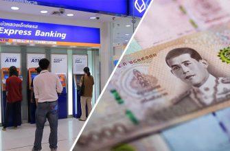 Как снять деньги с карты Сбербанка в Таиланде