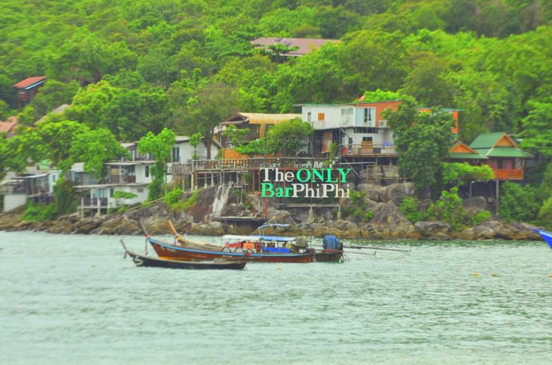 Бары на побережье Ло Далам