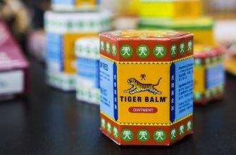 Тигровый бальзам TigerBalm