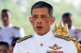 Маха Вачиралонгкорн, король Тайланда Рама X