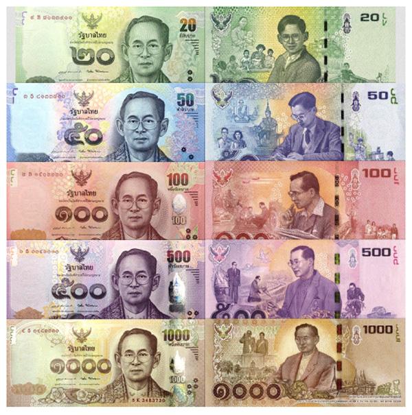 Бумажные купюры Таиланда старого образца с изображением короля Пхумибон Адульядет Рамы IX