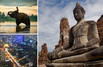 Интересные факты о Тайланде - 42 интересных нюанса