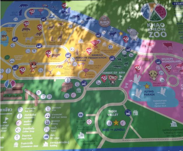 Схема Кхао Кхео зоопарка