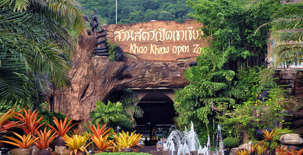 Кхао Кхео зоопарк (Khao Keow Open Zoo)