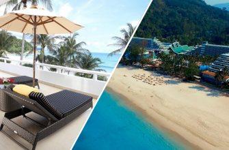 Le Meridien Phuket Beach Resort 5 звезд - самая полная информация