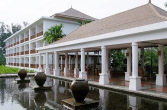 Naithonburi Beach Resort 4 звезды