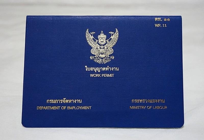 Виза Work permit в Таиланд