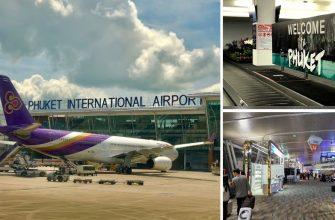 Аэропорт Пхукет - самая полная информация для туриста