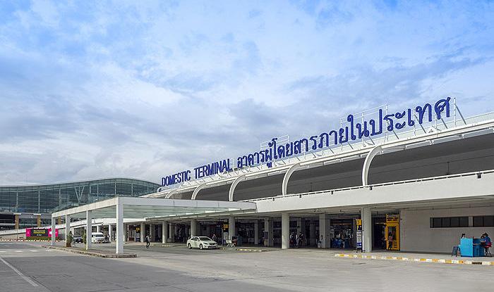 Терминал внутренних авиалиний (Domestic, «D»)