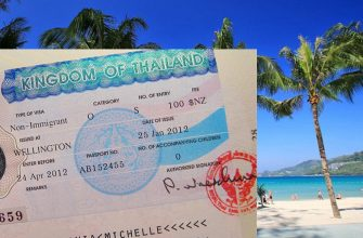 Нужна ли виза в Тайланд - виды виз, сроки действия, продление