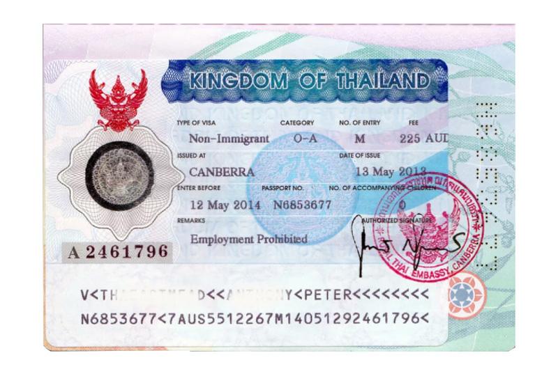 Пенсионная виза а Таиланд