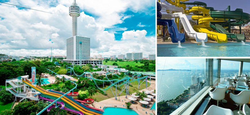 Паттайя Парк (Pattaya Park Beach Resort)