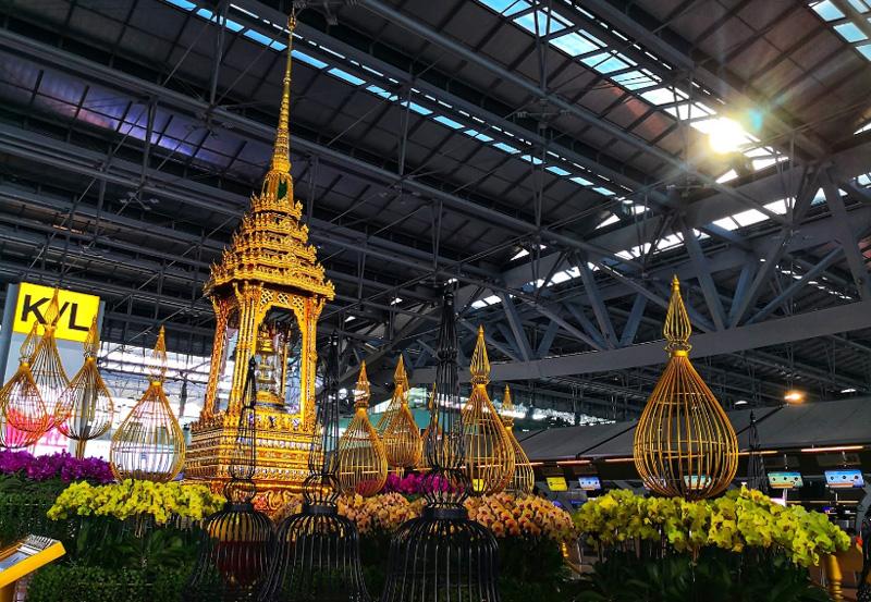 Суварнабхуми Бангкок