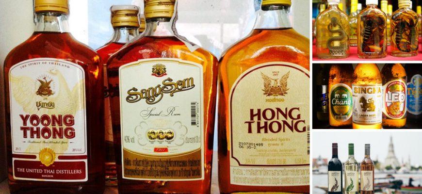 Тайский алкоголь, тайский виски