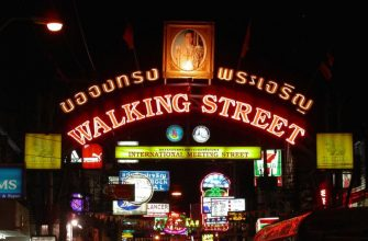 Волкин стрит Паттайя (Walking street Pattaya)