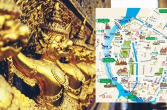 Бангкок достопримечательности - что обязательно нужно посмотреть