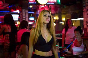Ледибой Таиланд