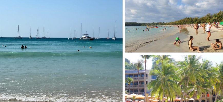 Пляж Ката Пхукет - море, песок, развлечения, отели и инфраструктура