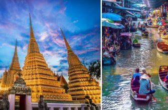 Погода Бангкок Таиланд