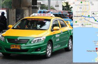 Стоимость и заказ такси Бангкок-Паттайя