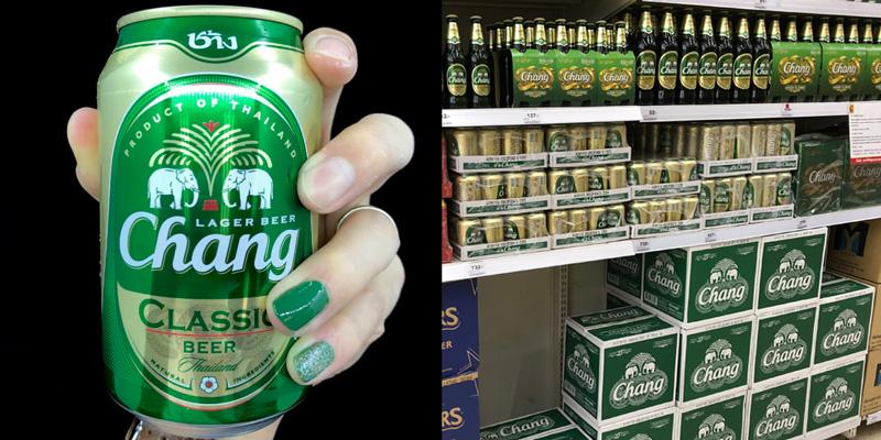 Тайское пиво Чанг Chang